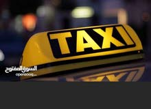 تاكسي للمواصلات