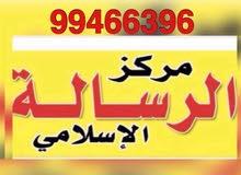 ماء زمزم كتيبات مجالس العزاء للطلب 97480059