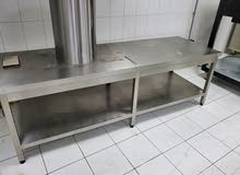 طولة المطبخ
