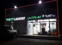 مغسله للبيع فى المنطقة الغربية