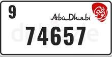 Abu Dhabi Plate for sale