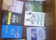 كتب منوعة للبيع حسب الطلب