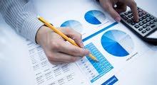 ميزانيات ودراسات جدوي معتمدة بافضل الاسعار 94166250