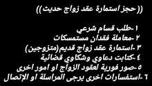 امور قضائية محكمة الأحوال الشخصية في القرنة