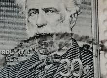 طوابع بريدية قديمه