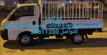 ابو احمد لتوصيل الأثاث لجميع مناطق البحرين