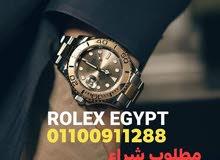 مطلوب شراء جميع أنواع و ماركات الساعات الثمينه السويسرية ، ROLEX و الأقلام