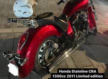 Stateline CRA 1300cc