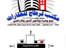 عروض مكتب قرطاج للعقارات شارع فلسطين
