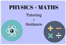 مدرس فيزياء بخبرة أكثر من 20 سنة للتعليم بأسلوب سهل ومبسط. منهاج أمريكي بريطاني