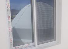 upbc window
