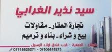 كربلاء باب طويريج دار المساحه 650م الواجهه 13م بستنه يبعد عن الحرمين من800----1000م
