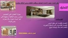 شقة تمليك بتصميمك الخاص وبنظام الدفعات