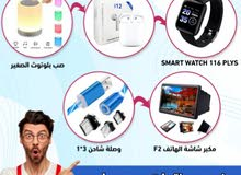 صب بلتوث +air bod+وصله شاحن 3*1+ساعه smart watch+مكبر شاشه الهاتف
