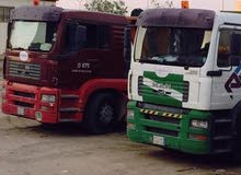 24m3 Dump Truck (Gallaab) in well maintained condition for SALE