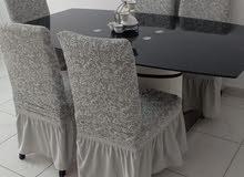 طاولة صالة