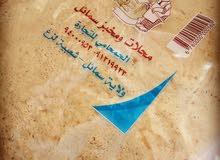 للحجز والطلب الخبز العماني والمندازي واللولاه العاديه/والتمر بإيدي عمانية