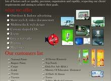 Fast Advertising Agency