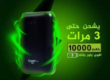 اقوي باور بانك شحن سريع كاجر Power Bank CAGER Fast Charging by badronline