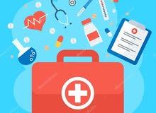 شركة أدوية ومعدات طبية للبيع