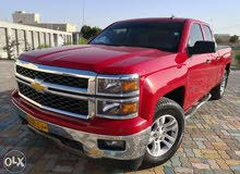 Used 2014 Chevrolet Silverado for sale at best price