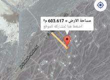 للبيع  ارض سكنيه مخطط القصف 136 موقع ممتاز
