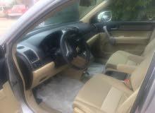 Gasoline Fuel/Power   Honda CR-V 2007