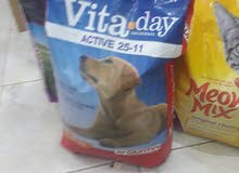 اكل كلاب فيستا المميز