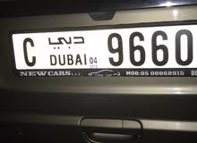 رقم رباعي دبي كودCللبيع وقابل للتفاوض