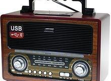 راديو بشكل تراثي مطور