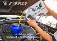 Avail oil change and get 25% discount on full car detailing