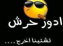يوسف . محمد