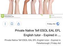 دروس خصوصيه في اللغه الانجليزيه