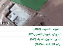 ارض سكني 775م في النعيمه..المدخل الرئيسي