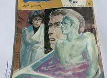 كوكتيل 2000 العدد الثالث