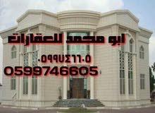 شقة طابق اول النصر الشارع العام