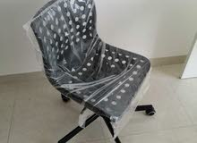 brand new chair for sale