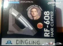 ماكينة دينجلنج الاصليه لحلاقه الشعر
