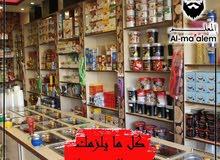 محل للبيع في الدوار السابع _ خلف السي تاون