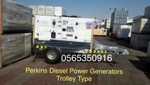 Trolley for Generator - عربة للمولدات