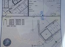 للبيع ارض سكني تجاري في الموالح الجنوبية