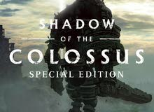 مطلوب شريط shadow of the colossus