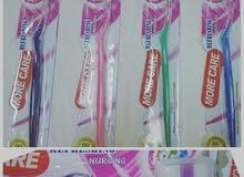 فرش أسنان للكبار و الصغار