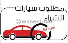 مطلوب سياره مالك اول نظيفه ماشيه قليل في ابوظبي