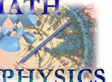 درس خصوصي رياضيات وفيزياء