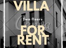 للإيجار فيلا جابر الأحمد للشركات ( بيت حكومي )  دورين وربع  مكيف وحدات 6 غرف