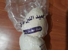 لبن جميد سوري نخب أول ( 0792950207 )