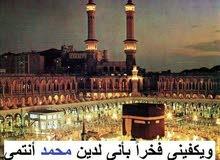 السعيدللضيافه العربيه
