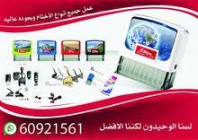 عمل جميع انواع الأختام للاتصال أو واتساب 60921561 داخل الكويت فقط