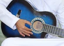 جيتار نضيف